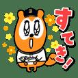 バファローズポンタ5(デカ文字)