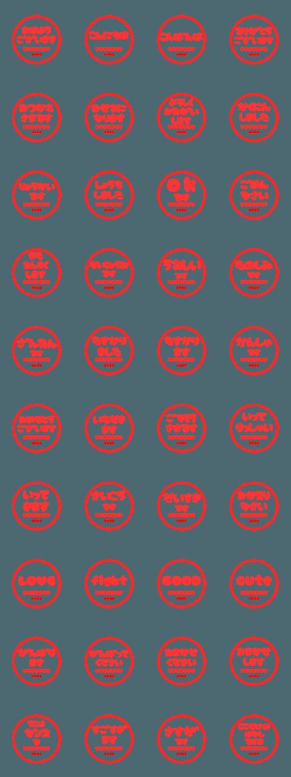 jibundakenoinkansticker