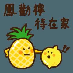 Polite Lemon 4 - Staying safe!