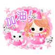 Kirakira Pink-Chinese (Traditional)-