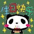 熊猫学中文