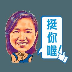 Jessie Liu的壽險顧問生活日常