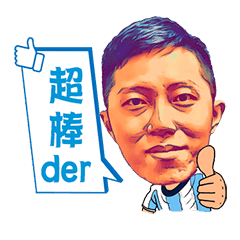 Stephen Wei Planner daily life