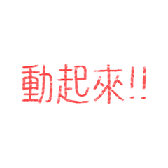 健身房系列_01