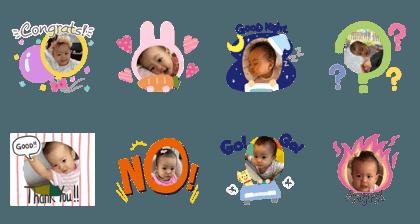Baby Lie ing