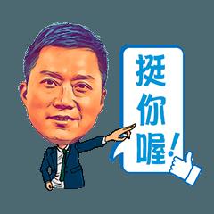 Dannie Tsai的壽險顧問生活日常