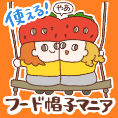 food hat mania