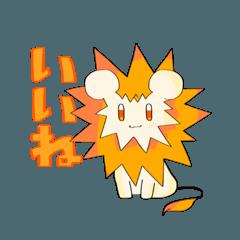 setiga Lion