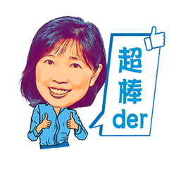 Diana LiuPlanner daily life