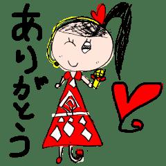 子供イラストの家族連絡お楽しみスタンプ Line スタンプ Line Store