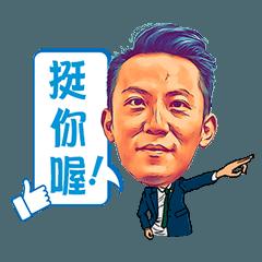 Scotte YangPlanner daily life