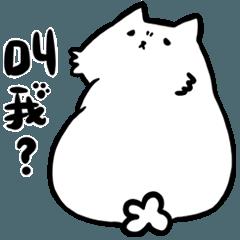 Baby Chu's Diary 1