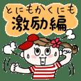 広島弁で!野球観戦ダイスキっ娘♡⑨