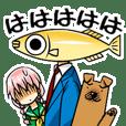 めだかの学校(森ゆきえ)