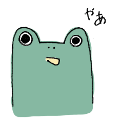 Frog with Tadpole