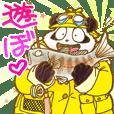Panda! Panda! Panda! 2nd set