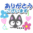 ちびクロ【カスタム】