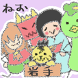 Iwate Yokai Stickers NEO