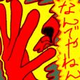 NANDEYANENMAN!! (Japanese Tsukkomi MAN)