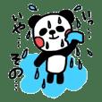 Kansai accent panda