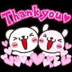 ありがとー!感謝いっぱいサンキュ~♪ - LINE スタンプ | LINE STORE