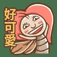狡猾蟑螂 (台灣)