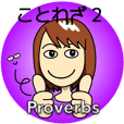 Mirai-chan's Proverb Stickers  2