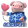 Cheerful pink pig 2