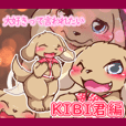 kemono kibi sticker