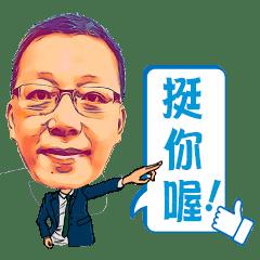 Michael Han daily life