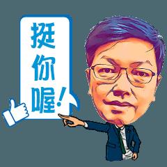 Jeff Ho的壽險顧問生活日常