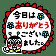 花花ミッツィー