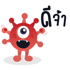 COVID-19:The Monster