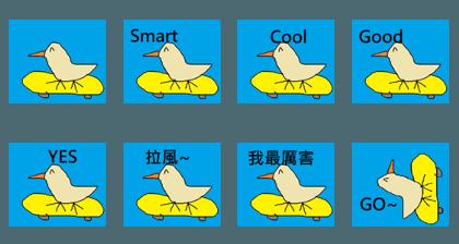 Skateboarding bird