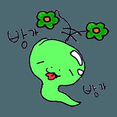 9살이 그린 뱀 (한국어) by엘라쿠니