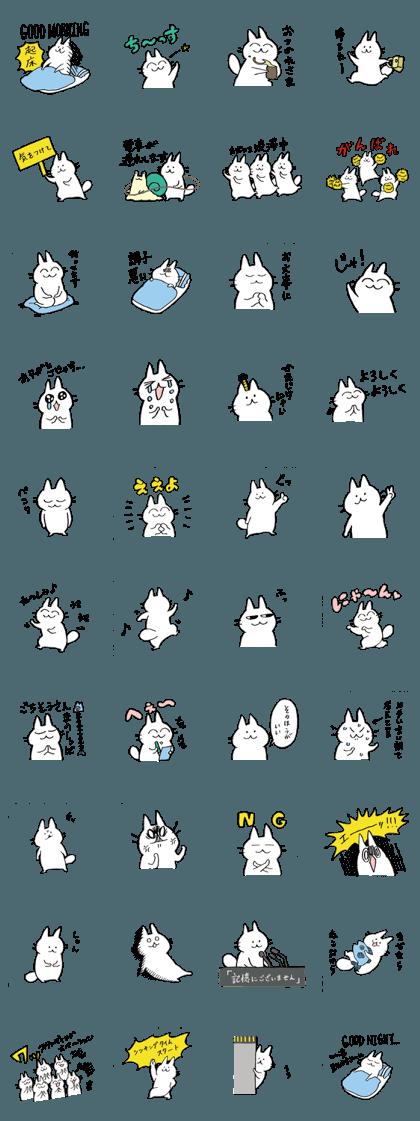 idoneko's3