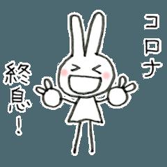 Rabbit-t-4