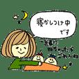 ワンタッチママ★育児奮闘スタンプ