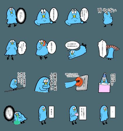 Birds living in modern society stickers