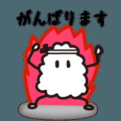 Onigiri boy sticker