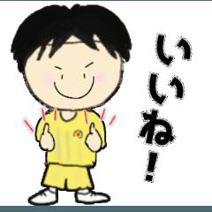 Football Player BISHOUNEN-kun vol.2
