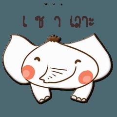 Chang_Phuho