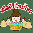 khaohom :songkran festival