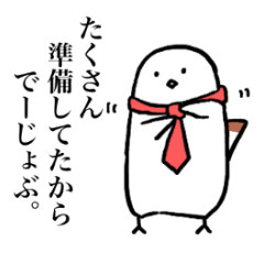 Shiroi Tori cheer up ver.