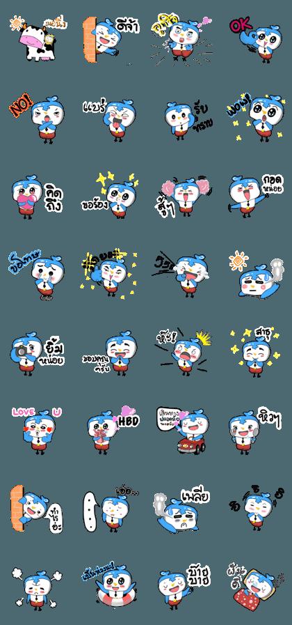 Chicky Blue Chic V.2