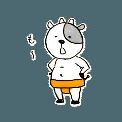 Yuta_20200404211739