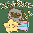 kawaii Kuro pug chan dajare