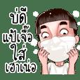 I am a funny anti COVID-19 (Kum-muang)