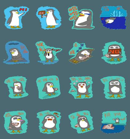 Penguin Lee Family