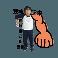 momo_20200408163615